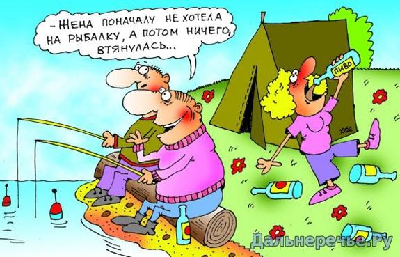 карикатуры на рыбаков картинки