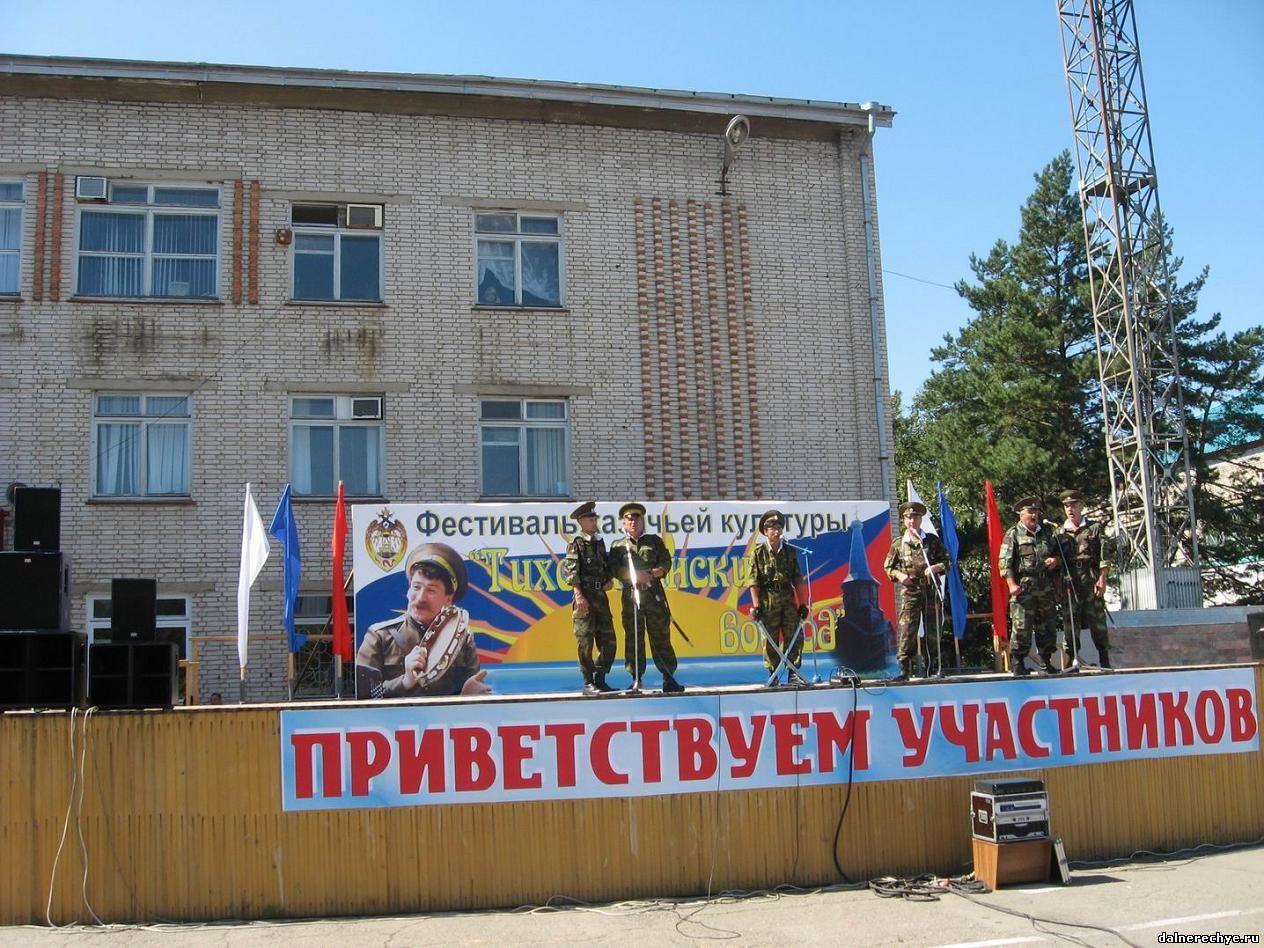 Фестиваль казачьей культуры на площади Дальнереченска
