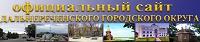 Официальный сайт Дальнереченска на Дальнеречье.Ру