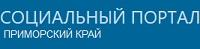 Социальный портал Приморского края на Дальнеречье.Ру